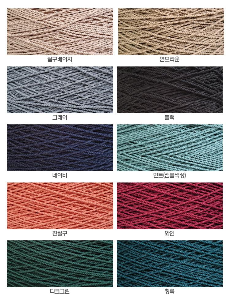 데일리 스퀘어 빅백 DIY키트(색상선택가능) - 러브컨츄리, 23,000원, 뜨개질, 기타 패키지
